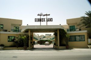 Motel 2* Summer Land Sharjah Emiratele Arabe