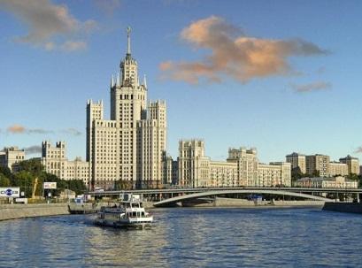 vacanta in Moscova
