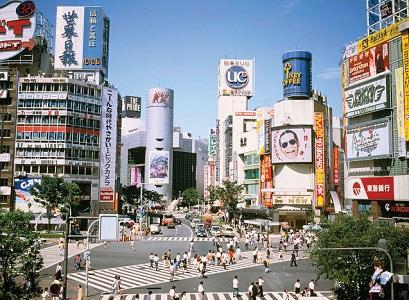 vacanta in Tokyo