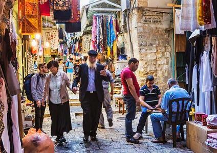 vacanta in Jerusalem