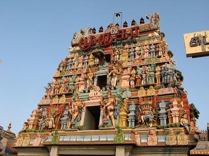 vacanta in Chennai