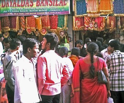 vacanta in Gwalior