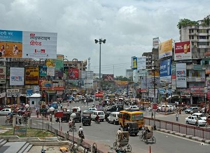 vacanta in Patna