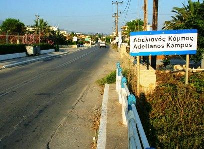 vacanta in Adelianos Kampos