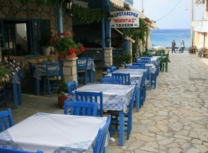 vacanta in Agios Nikitas