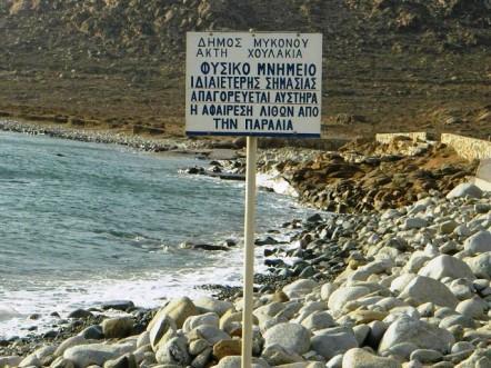 vacanta in Houlakia