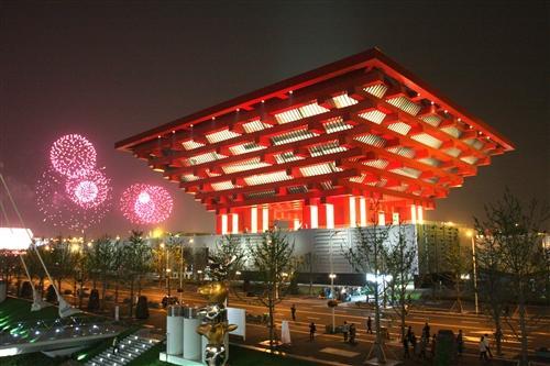 vacanta in Shanghai