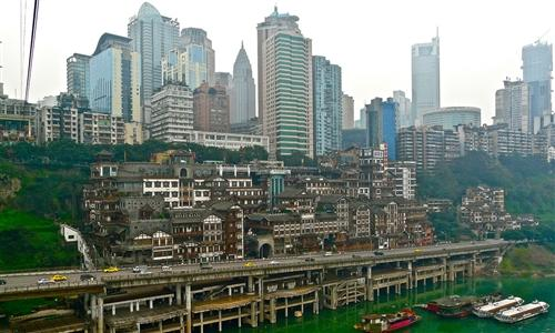 vacanta in Chongqing