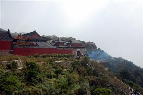 vacanta in Taishan