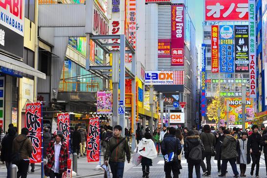 vacanta in Japonia